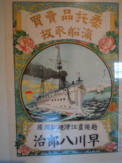 DSCN9356.jpg