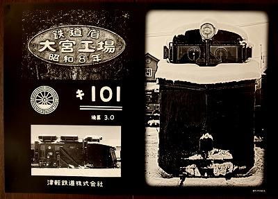 キ100-2