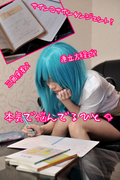 SNS_0866.jpg