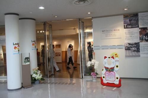 神戸写真展 026