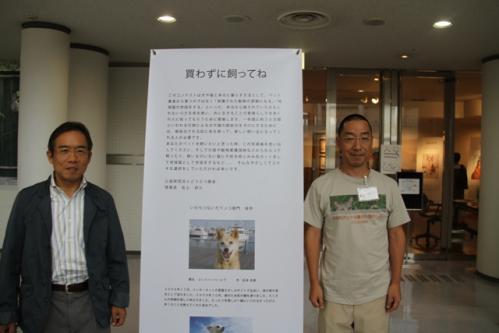 神戸写真展3 009