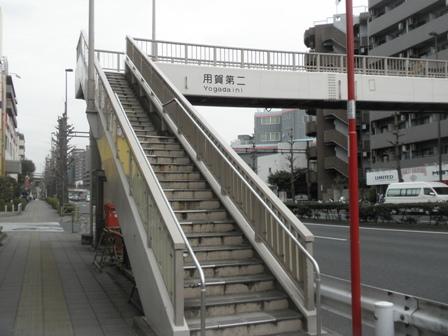 3.4歩道橋1