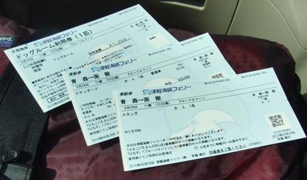 8.29チケット