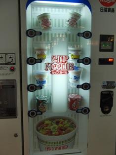 8.29 自動販売機2