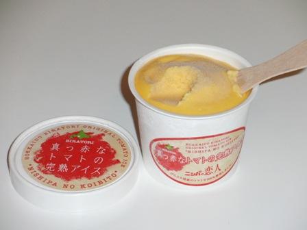 8.31トマトアイスクリーム
