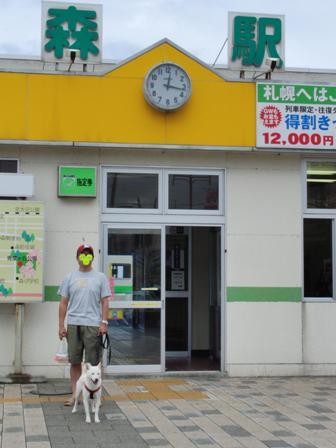 9.3森駅