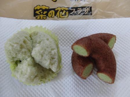 9.4菜の花ドーナッツ&蒸しパン