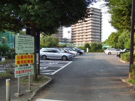 10.6駐車場