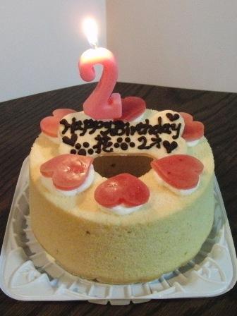 3.29お誕生日ケーキ