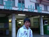 高野山駅合田