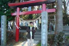 富士旅行90