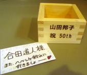 DSC06785.jpg