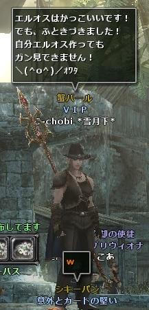 G-chobiさん