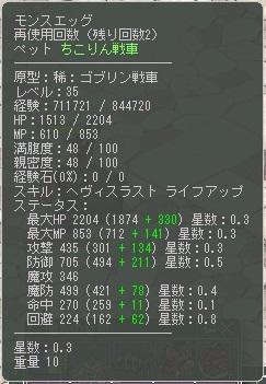 cap0373.jpg