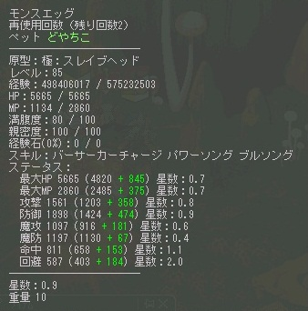 cap0417.jpg