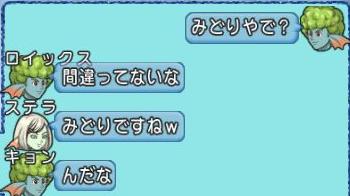 11_20141009210104d6a.png