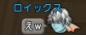 いちりき紹介4