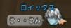 いちりき紹介6