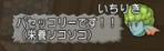 いちりき紹介8