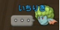 いちりき紹介9