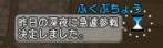 ぶちょ紹介1