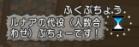 ぶちょ紹介2