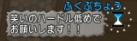 ぶちょ紹介3