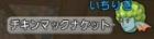 いちりき3