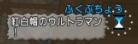 ぶちょー3