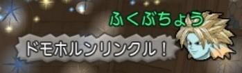 ぶちょー1
