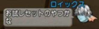 ぶちょー1-1