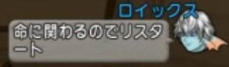 キョン2-5