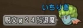 いちりき4