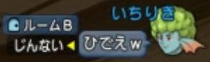 いちりき1-1
