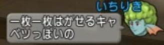 いちりき1