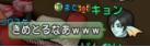3_2014101219155655d.png
