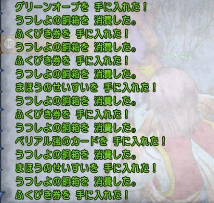 5_20141101220404eea.png