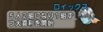 6_2014101219182818d.png