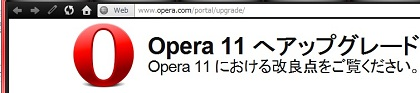 Opera11.jpg