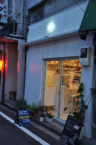 CAFE☆STAR