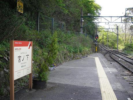 箱根05-09-10-3