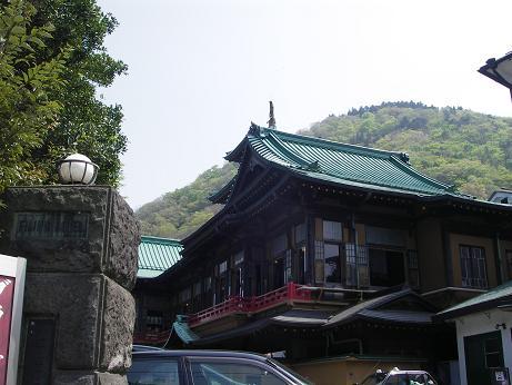 箱根05-09-10-4