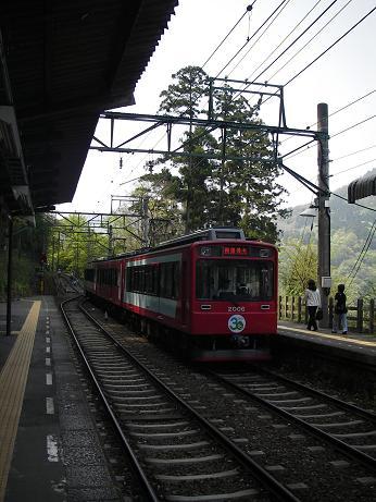 箱根05-10-10-1