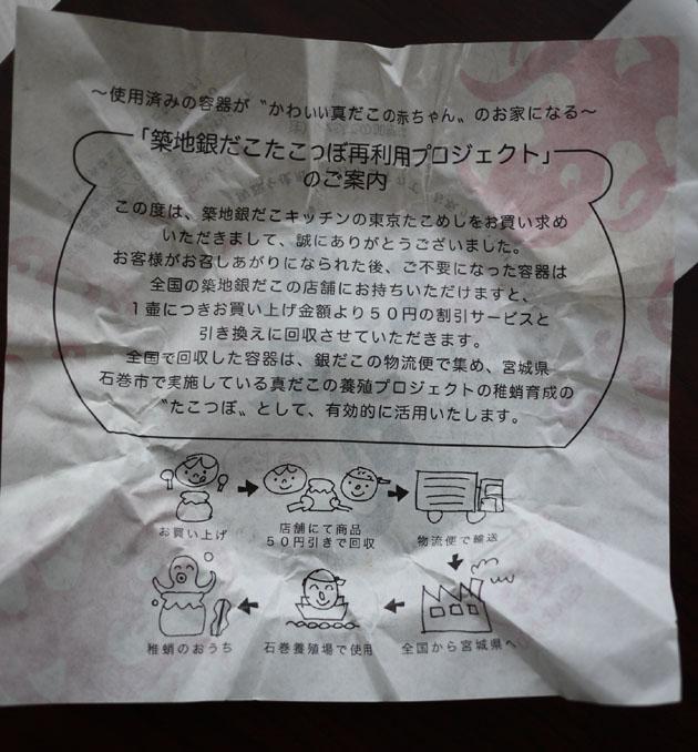 03_20130330132441.jpg