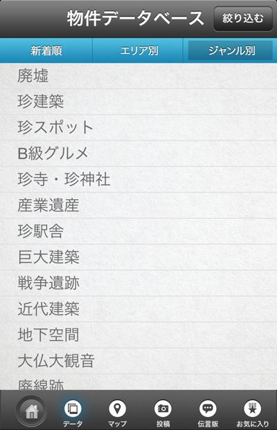 04_20130501221010.jpg