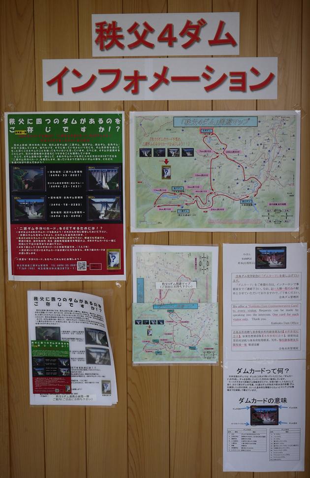 21_20130507002326.jpg