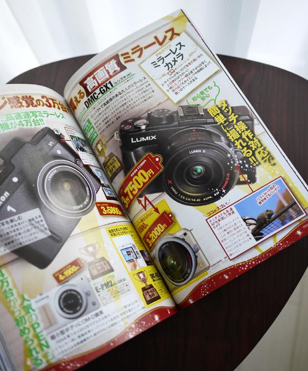 D_20130321023205.jpg