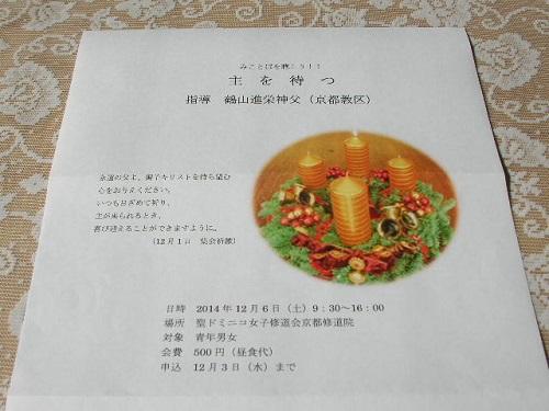 DSCN2003鶴山師