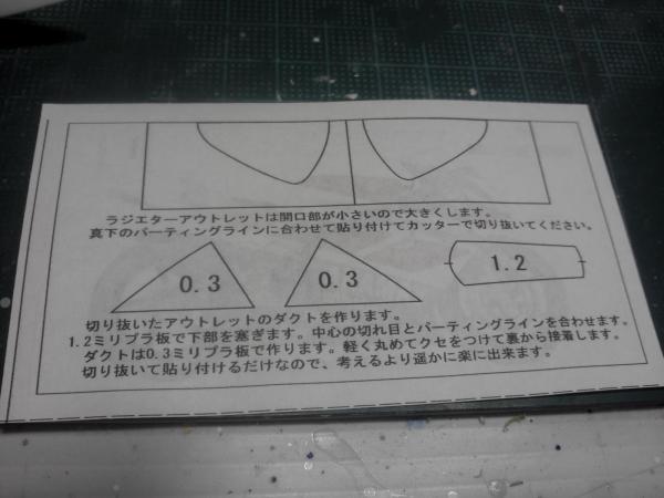 NCM_3049.jpg