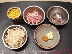 味噌バターコーン03